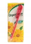 Yeo's Chrysanthemum Tea