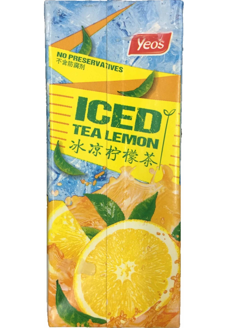 Where Is Yeo S Lychee Drink From