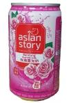 Asian Story Bandung Drink